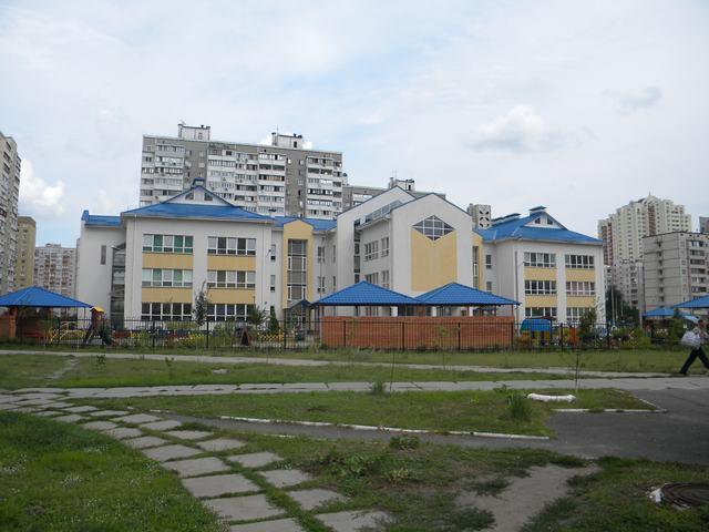 Детский сад школа Радуга